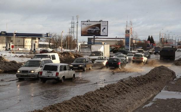 В последние дни января в Туле было зафиксировано два температурных рекорда