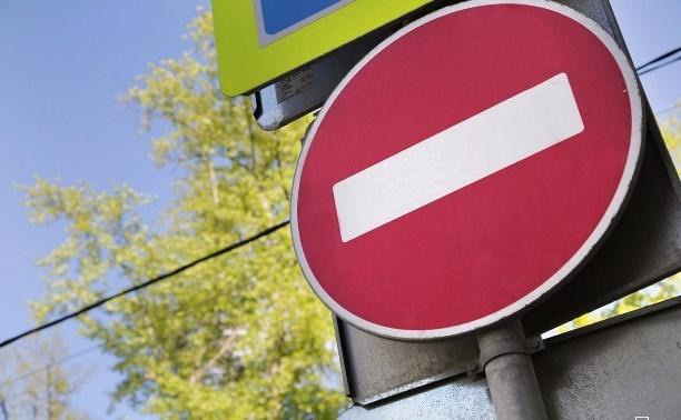 13 октября из-за закрытия мотосезона в Туле ограничат движение транспорта