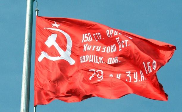 Туле подарят 200-метровую копию Знамени Победы