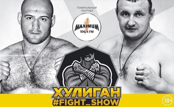 На «Хулиган Fight Show #1» осталось 12 билетов