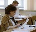 В российских вузах вместо сессий введут ЕГЭ