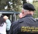 В Тульской области появились мошенники-«судебные приставы»