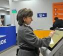 В отделениях Почты России внедряют электронные очереди