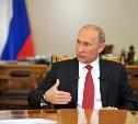 В управленческий резерв Президента РФ вошли представители Тульской области