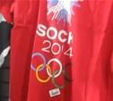 Жительницу Новомосковска будут судить за незаконное использование олимпийской символики