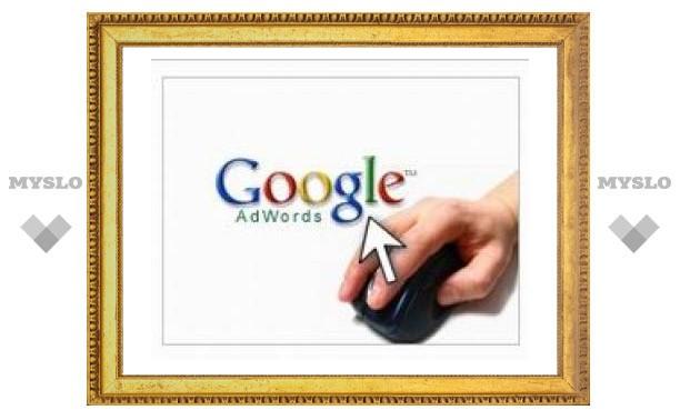 Google заставит сайты-рекламодатели увеличить скорость