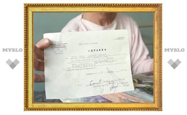 Под Тулой 70-летняя пенсионерка обвиняется в подлоге документов