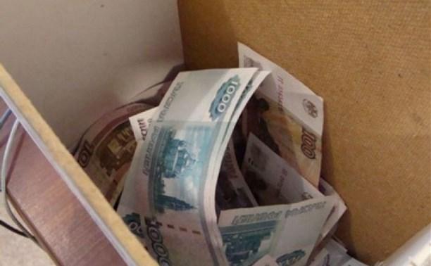 Цыганка под видом соцработницы украла у туляка деньги