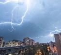 Метеопредупреждение: в Туле грозы и порывистый ветер