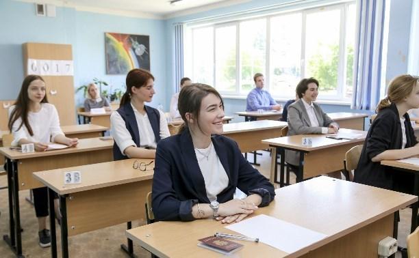 Российские школьники смогут получить грант в 125 тысяч рублей