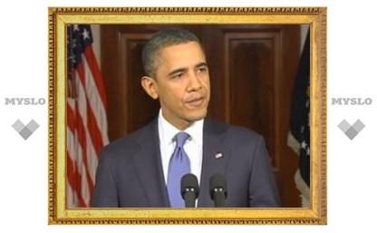 Обама избежал упоминания имени Каддафи в своей речи о Ливии