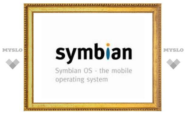 Symbian вытесняет Windows Mobile