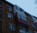 Жители Богородицка жалуются на опасные сосульки