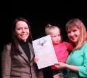 Молодым тулякам вручили жилищные сертификаты
