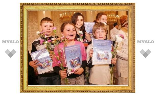Туляки победили на Международном форуме «Одаренные дети-2012»