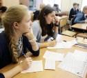 Тульских школьников приглашают поучаствовать в онлайн-олимпиаде «Летово»