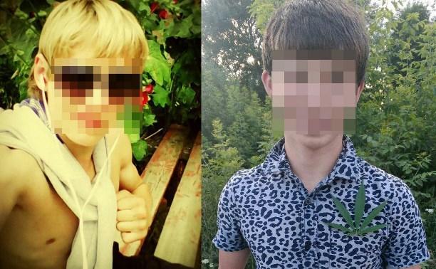 Подростки, устроившие расправу над педофилом в Ефремове, пойдут под суд