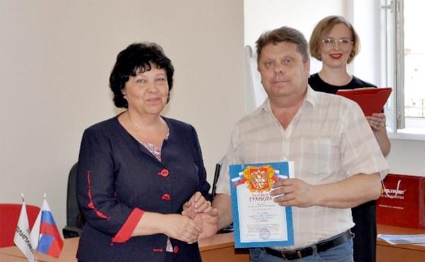 На ООО «Полипласт Новомосковск» отметили День химика