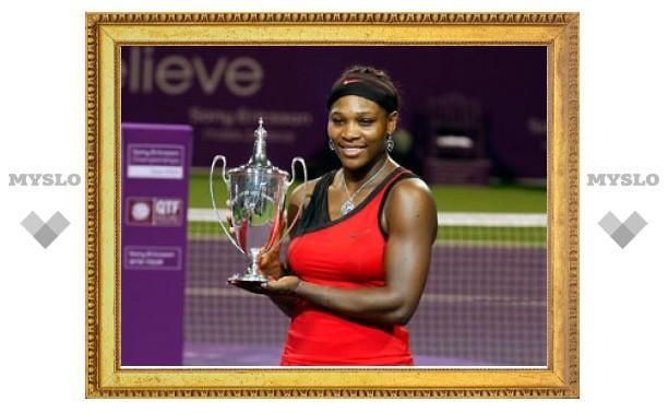 Серена Уильямс закончила сезон в ранге лучшей теннисистки мира