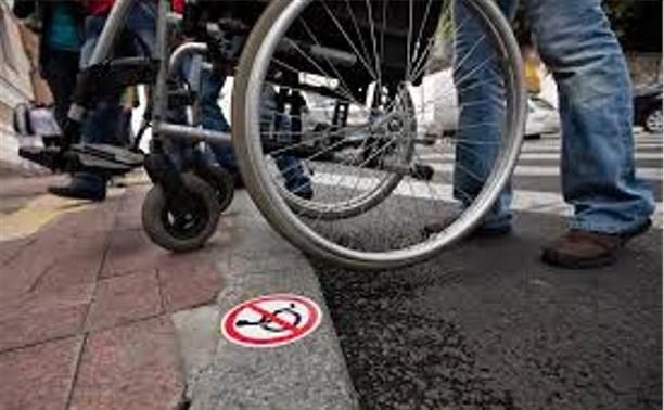 В Новомосковске инвалид не смог попасть в ночной клуб
