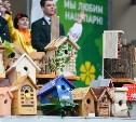 В Центральном парке наградили победителей конкурса скворечников