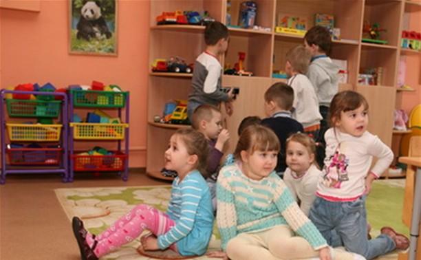С 1 июня родители смогут выбрать приоритетный детсад