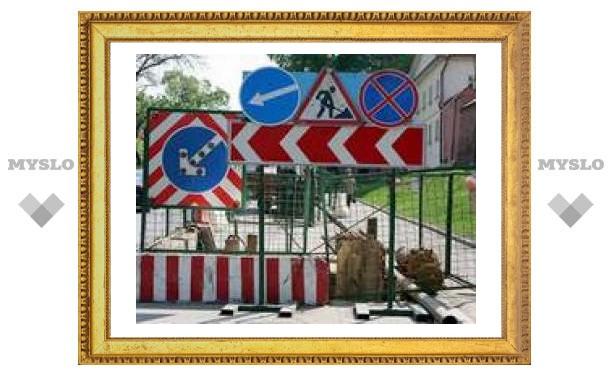 Лужков запретил ремонтировать дороги зимой