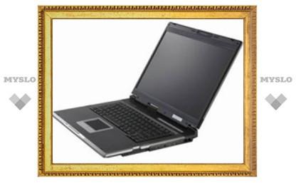 Стань дизайнером MySlo.ru и получи ноутбук!