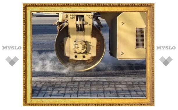 На ремонт проспекта Ленина потратят 41 миллион рублей