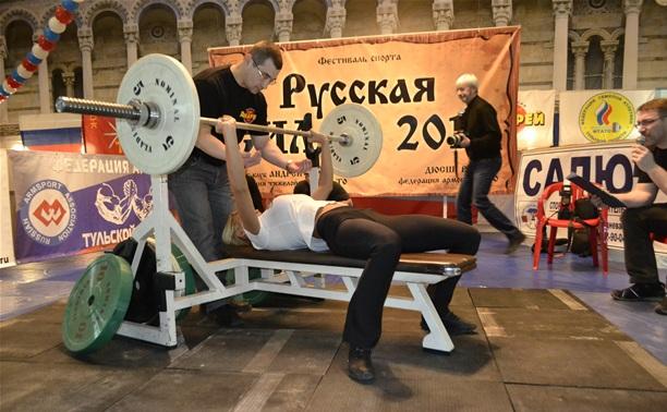 Туляки показали русскую силу