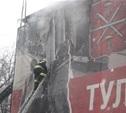В Туле загорелся дом на ул. Металлистов