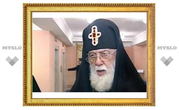 Грузинский патриарх призывает Москву к миру с Тбилиси