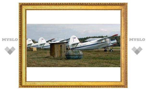 В Туле появится 3 аэродрома
