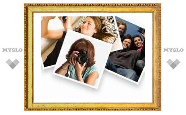 На MySLO.ru можно скачать большие фотографии!