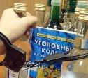 В Щёкино местную жительницу и контролёра магазина оштрафовали за попытку украсть алкоголь