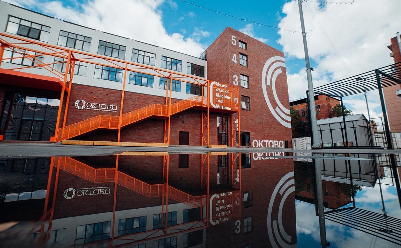«Гутенберг отдыхает»: в тульском кластере «Октава» пройдет фестиваль библиокультуры