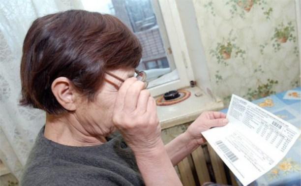 Россияне будут меньше платить за теплоэнергию