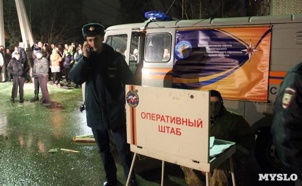 МЧС открыло «горячую линию» по взрыву газа в Ясногорске