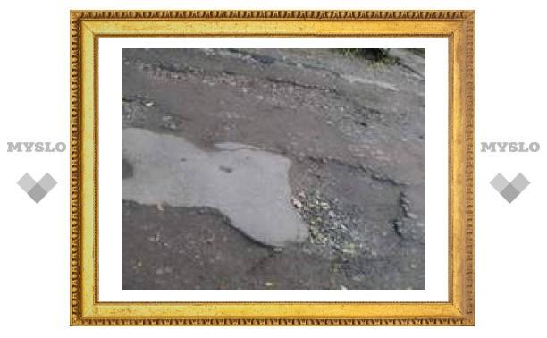 Дыры на тульских дорогах