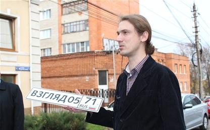 Туляки могут решить проблему пробок во всей России