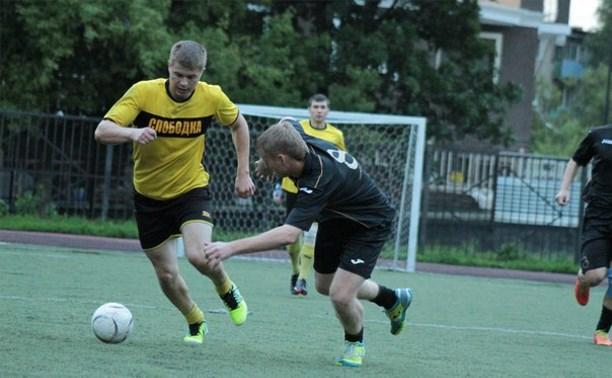 В Кубке Тулы по мини-футболу сыграны первые матчи в четвертьфиналах