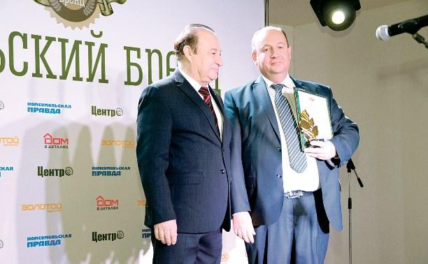 «Строительная компания Фаворит» – лауреат премии «Тульский бренд»