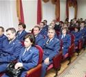 Глава региона поздравил работников прокуратуры с профессиональным праздником