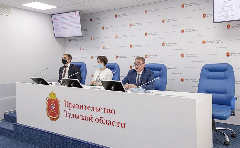 В Тульской области ввели новые меры поддержки для бизнеса