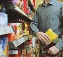 В Туле и Новомосковске совершены грабежи в магазинах
