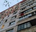 ЧП в доме на ул. Степанова в Туле: здоровью детей ничто не угрожает