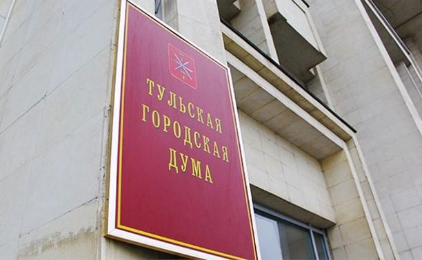 Общественные организации Тулы получили «жильё»