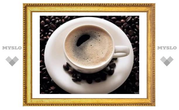 Кофе ведет себя как наркотик