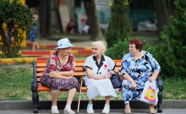 Медведев решил вложить пенсии россиян в инновационные проекты