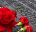 В Туле откроют аллею Памяти туляков, погибших в локальных войнах и конфликтах